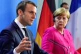 Макрон и Меркел обсъждат бъдещето на Европа