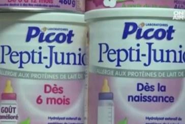 Майки, НЕ купувайте това мляко! Заразено е със салмонела