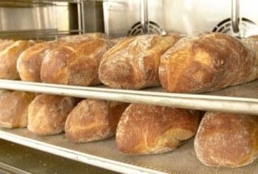 Яки глоби за благоевградски хлебопекар