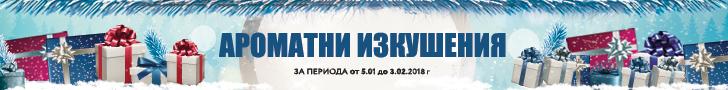 HP-p1-728×90 Refan