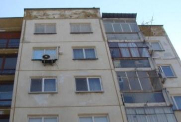 Важна новина за всички собственици на апартаменти