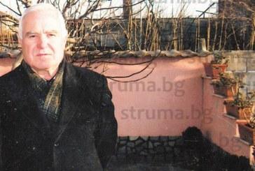 Йордан Костадинов – колибарчето от Влахи, който стана професор ветеринар, обиколи света и се спря в Шенген
