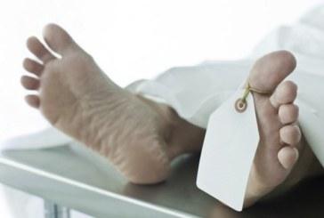 Мъж възкръсна точно преди аутопсията си