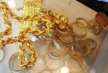 Звънят на пожар в Районното! Задигнаха златни накити от заложна къща в Благоевград