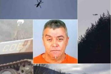 Ексклузивно!Пуснаха хеликоптер, за да намерят жестокия убиец Росен
