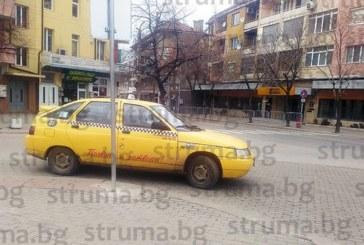 Скандал разтърси таксиметровия бранш в Дупница! Ето кой сложи ръка на фирмата на покойния Пл. Миланов
