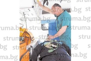 Председателят на Асоциацията на спешните медици в Пиринско М. Вълков чукна 62 г. на огледалната дата 10.01. на работното си място