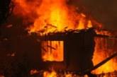 ОГНЕН АД! Пожар изпепели къща, трима загинаха