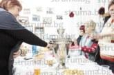 Рускините в Дупница посрещнаха Старата Нова година с пирожки, чай и водка