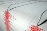 Земята се разтресе мощно! 8,2 по Рихтер удари Аляска