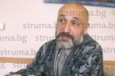Продават дома на бившия учител по философия в НХГ Мирчо Люнгов заради дълг на фирма в ликвидация