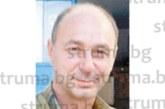Глобиха 1000 лв. шивашкия бос Д. Димитров от Дупница, представил фалшив документ от НАП, за да вземе кредит от банка
