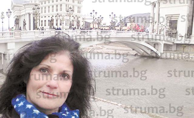 Дупнишка художничка се диви на  чистотата в Скопие и на евтинията -  2.50 лв. плескавицата,  5-6 лв. бутилка  първокачествена ракия