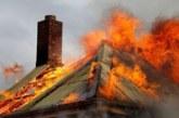 Огнеборците в Гоцеделчевско на крак, подпали се къща