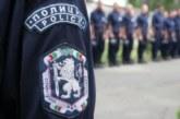 Отпускат още 100 милиона лв за заплати на полицаите, протестите спират