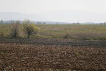 ПРОМЯНА В ТАРИФИТЕ! Нови цени за наемане на общинска земя в Благоевград, в Лешко от 18 лв. декарът скача на 26 лв., в Мощанец пада от 15 лв. на 4 лв.
