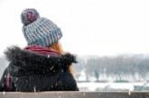 В понеделник – ИСТИНСКА зима