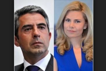 Плевнелиев и Деси Банова остават без деца заради фатална болест?!