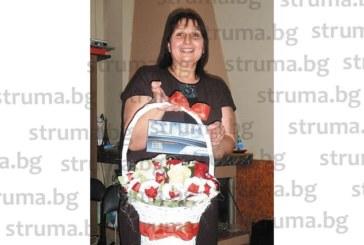 Благоевградчанка празнува юбилей с гости от 2 държави, внукът й, роден в Лондон, за пръв път стъпи в България