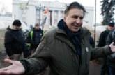 Грузия осъди Саакашвили на три години затвор