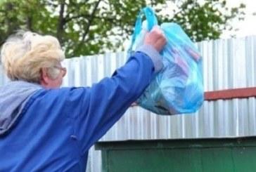 Не изхвърляйте боклука през нощта! Вижте защо