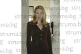 Жена от с. Бело поле осъди 8400 лв. телекомуникационна фирма за прокаран незаконно оптичен кабел през имота й
