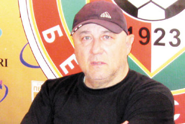 """""""Вихрен"""" предложи подслон на емблемата на """"Беласица"""" В. Дагалов"""