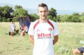Съсипаха от наказания отбора на петрички футболист в Гърция заради фенски изстъпления над рефер
