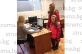 """С електронни изпити стартира кандидатстудентската кампания в ЮЗУ """"Неофит Рилски"""""""