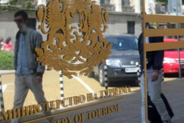 Любен Кънчев e новият заместник-министър на туризма