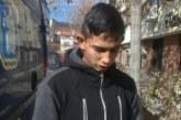 Оставиха в ареста 15-г. ром, пробол с нож и ограбил дупничанка в дома й
