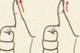 Ето що за човек сте според сгъвката на палеца!