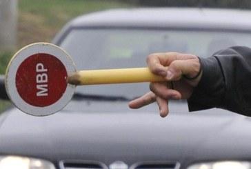 Полицаи спряха шофьор на Е-79, ето какво нарушение откриха