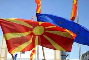 Компромис с името на Македония
