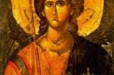 Сложете тази икона вкъщи! Той е небесният закрилник на дома, който ни пази от зли сили, завист и злоба