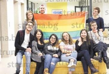 Покана за гей сборище в студентското общежитие на АУБ взриви благоевградчани