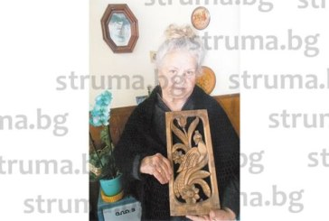 80-г. фолклористка Калинка Миленкова от Черниче: Сестрите на поета Христо Смирненски – Мария и Райна, ме въведоха в хайлайфа на Благоевград и ми отвориха очите към света