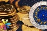 Тези три зодиакални знака да се готвят за големи финансови постъпления през март