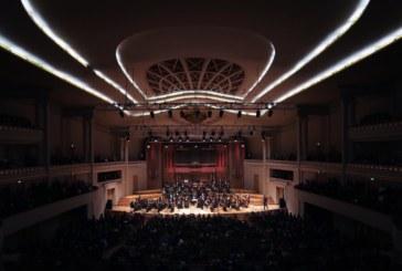 С тържествен концерт дадоха старт на европредседателството