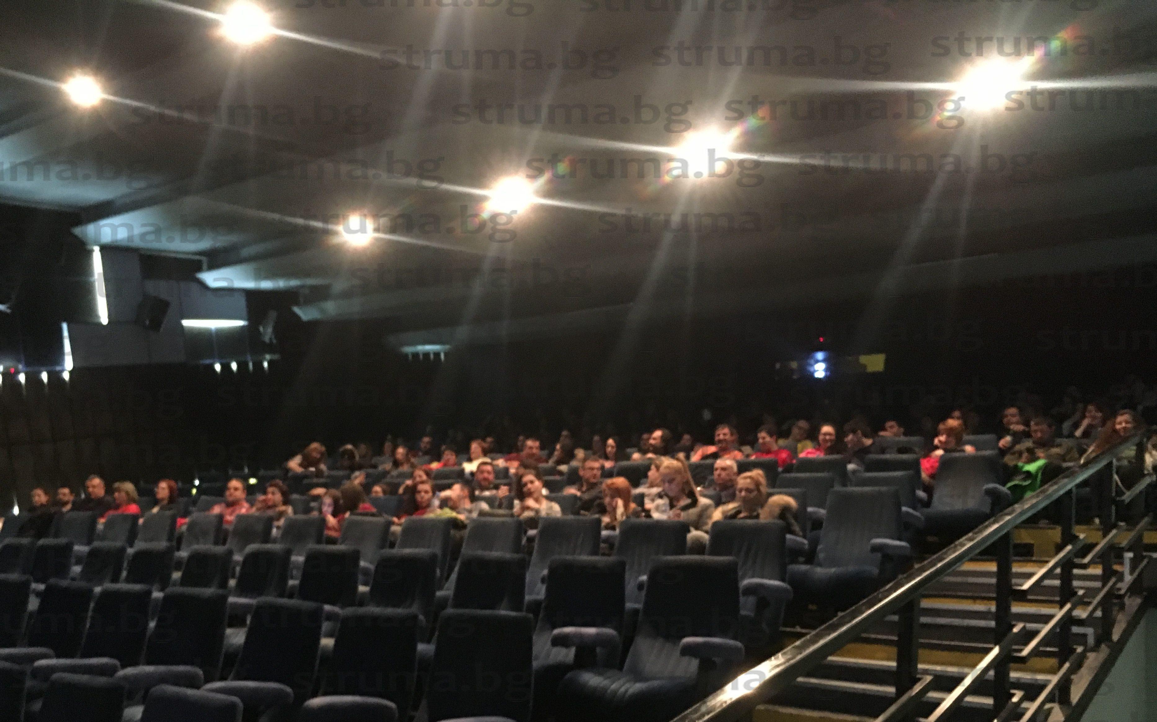 """Куп звезди на премиерата на новия български филм """"Привличане"""" в Благоевград"""