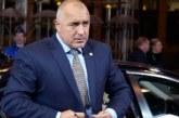 Борисов с първи коментар за оставката на министър Петкова