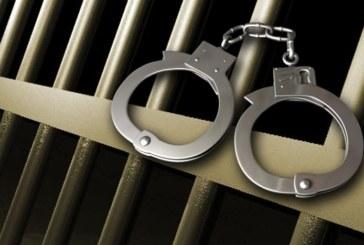 Разкриха мрежа за проституция в Банско, трима с обвинения