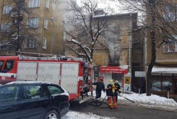 Пожар в района на Руски паметник стресна столичани