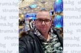 """Благоевградчанин, фен на """"Пирин SS"""", удари 707 574 долара на покер турнир"""