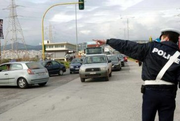 Гърция с нова глоба за шофьорите! С 1500 евро ни бъркат в джоба, ако…