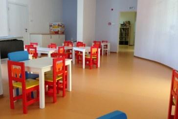 11 общински съветници от Благовград с ново предложение за таксите в детските градини