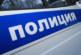 ЧЕНГЕТА ПЛЪЗНАХА НАВСЯКЪДЕ! Полицейски тараш в жилище в Петрич, обиски и на улицата