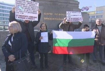 Протест в София против ратифицирането на Истанбулската конвенция