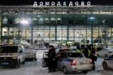 Спасителната операция след самолетната катастрофа в Русия приключи