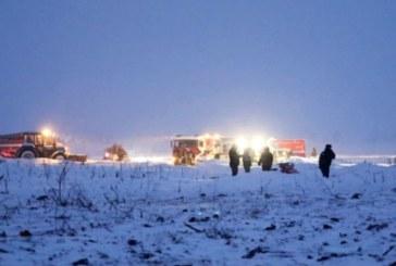 Експлозията на руския самолет е станала във въздуха